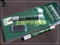 美国原装世达SATA六件组合钟表螺丝刀 03141