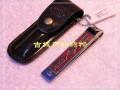 原装韩国777指甲刀带皮套N-229PT-A型