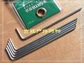 世达SATA公制球型长内六角扳手 81106 2.5MM