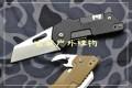 特价老款三刃木T系-G10柄GA-T11 GB-T11多功能救生刀