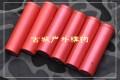 原装SANYO三洋红皮18650 2600MAH拆机锂电芯(全新拆出)