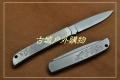 三刃木2014新款-雕花全钢无锁水果刀7065RUC