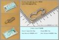 特价促销三刃木个性钥匙扣-SK003D叁号