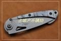 三刃木框架锁精品老款719