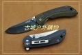 2014新款三刃木子托柄多功能救生刀7105SUX