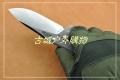 特价台湾巨力代工-Zero Tolerance零误差ZT0562钛合金战术折