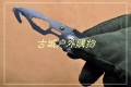 三刃木多功能精品-户外办公兼顾7048LUC-PH-T5