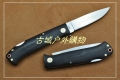 正品Brother兄弟牌1502背锁折刀(NAVY K-611)