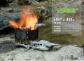 兄弟捷登BRS-116柴火炉简易折叠炉