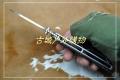 关铸GANZO G742线锁G10砂光折刀