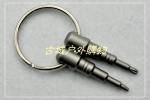 定制精工CNC钥匙圈内六花螺丝批头T6T8梅花螺丝刀头