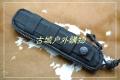 汉道户外战术护刀套野外求生军刀专用刀套刀包户外刀套