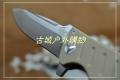 鹰朗Enlan-成名经典老款鹰朗标EL-01系列