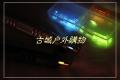 香港MG竹节钛合金梅西喷雾罐,酷棍,防身辣椒水喷射器,MACE镇暴喷雾器