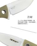 TONIFE途耐HKT2018S小松鼠quirrel颈刀K鞘户外小直刀