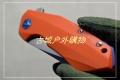 国产无标G10柄ZT0456轴承快开D2钢线锁折刀