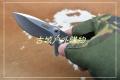 三刃木年末9系-黑G10柄线锁快开折刀9054LUC-GH