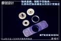 特价特价钛合金指尖螺旋EDC,手指陀螺,指尖陀螺,指间陀螺,Torqbar,陶瓷轴承