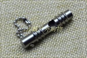 TC4钛合金救生口哨求生哨子金属芯赠不锈钢珠链