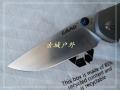 LAND新改款螺丝蓝色三刃木812钛合金柄砂光刃轴承快开折刀
