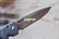 厂里特惠活动~巨力版BENCHMADE蝴蝶BM485战术轴锁折叠刀88包邮